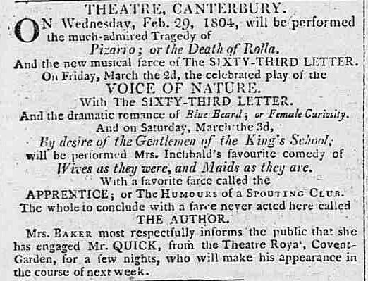 1804 theatre